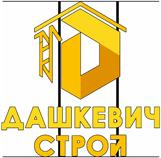 """""""Дашкевич-Строй"""""""